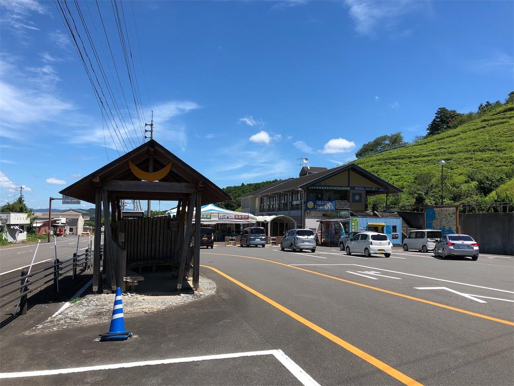 f:id:sikakebunko:20190806165208j:image