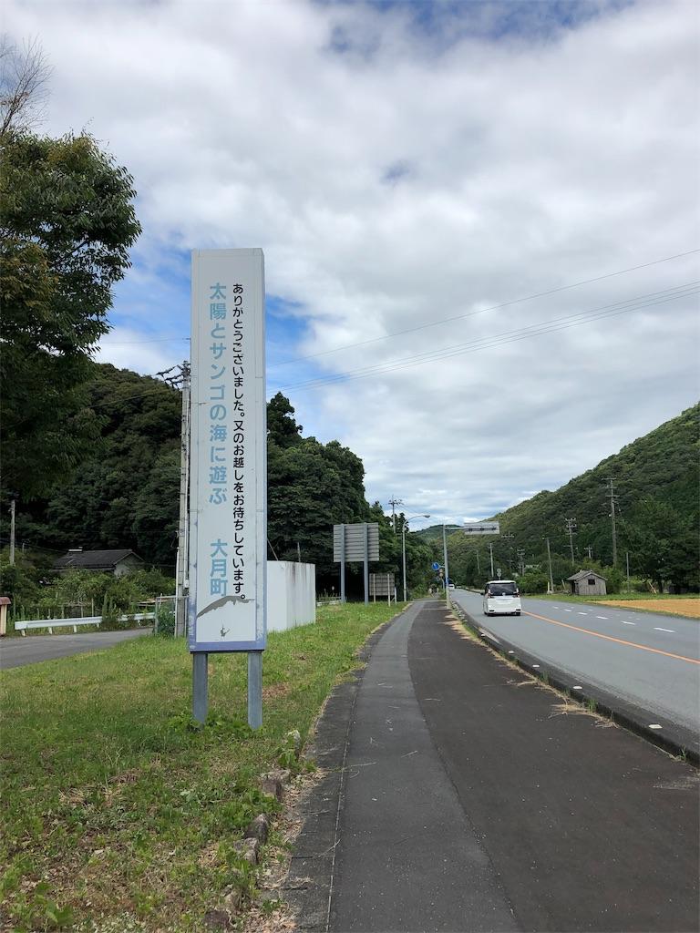 f:id:sikakebunko:20190806165216j:image