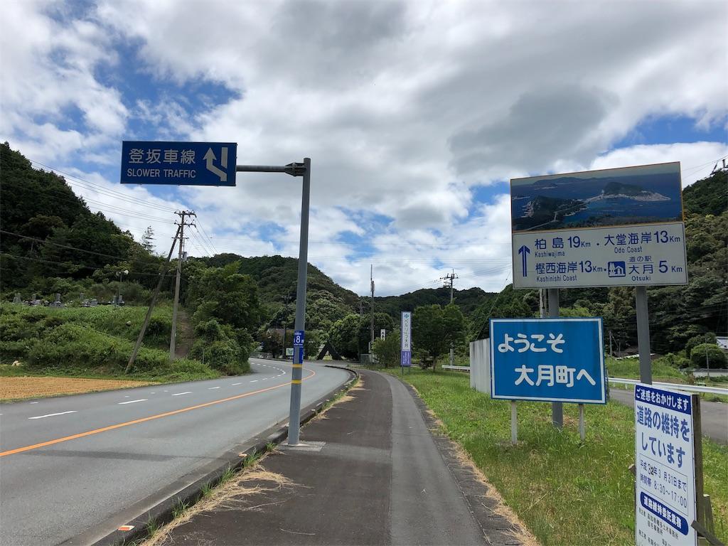 f:id:sikakebunko:20190806165222j:image