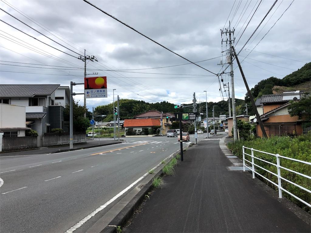 f:id:sikakebunko:20190806165231j:image