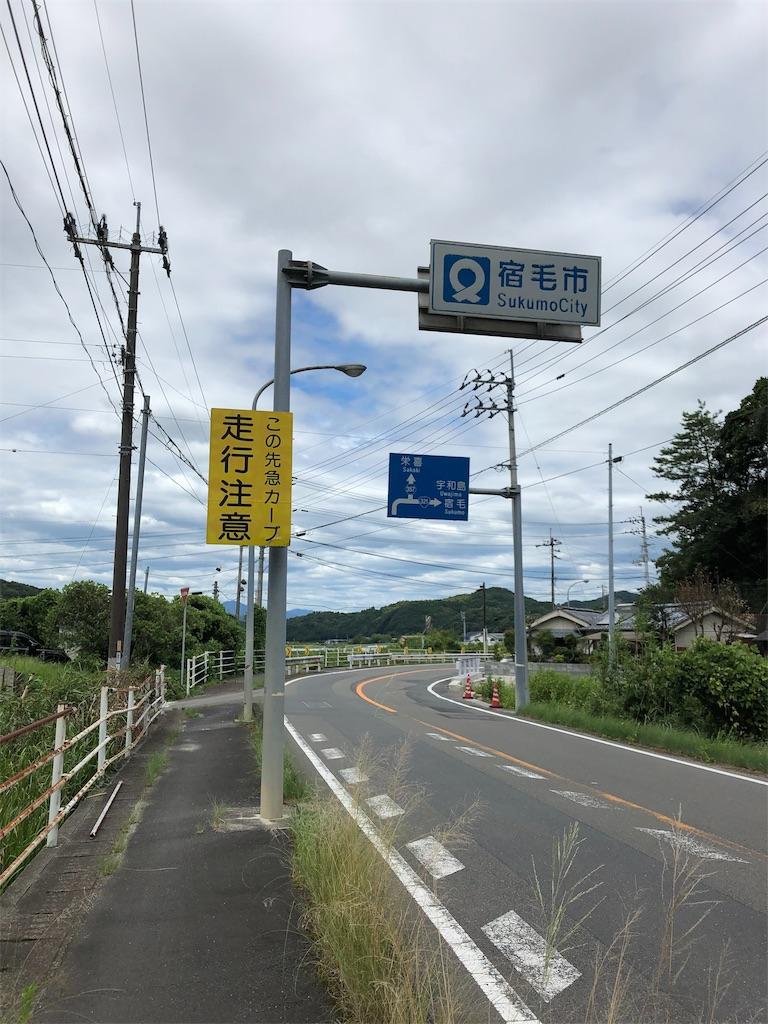 f:id:sikakebunko:20190806165235j:image