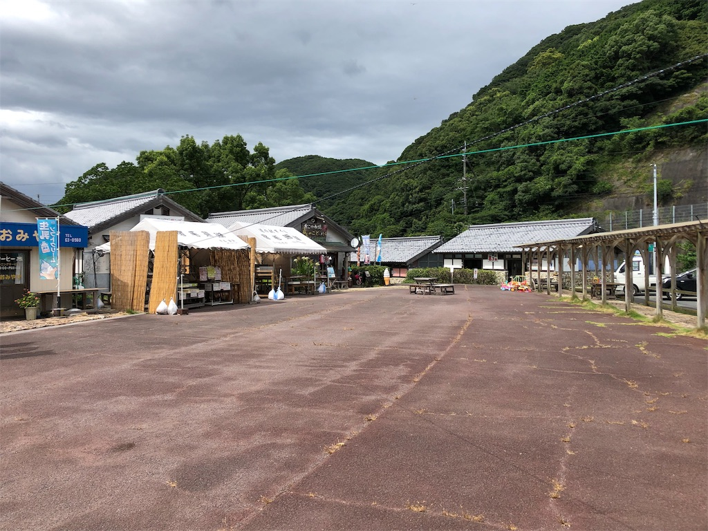 f:id:sikakebunko:20190806165238j:image