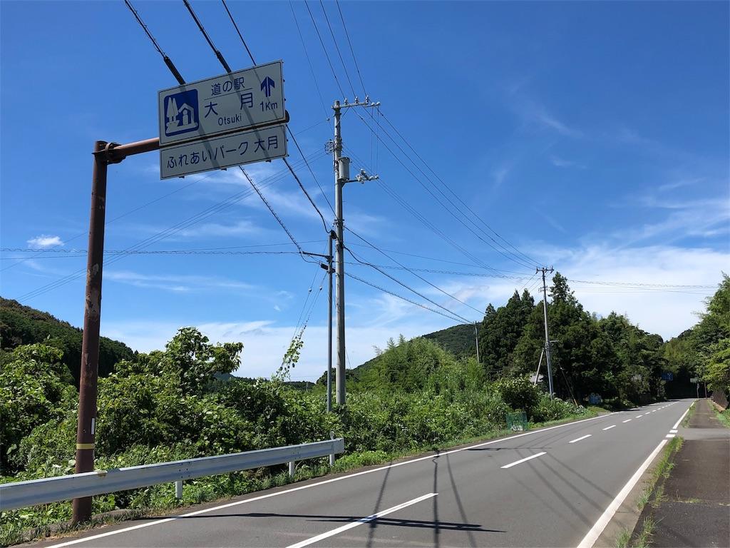 f:id:sikakebunko:20190806165248j:image