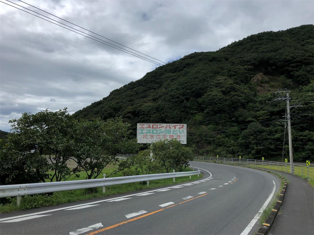 f:id:sikakebunko:20190806165259j:image