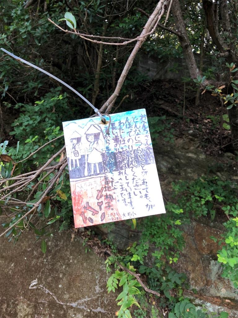 f:id:sikakebunko:20190806165341j:image