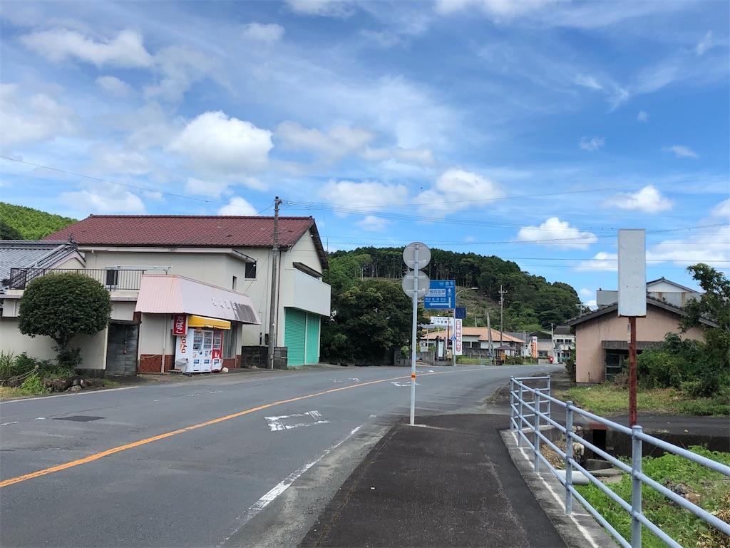 f:id:sikakebunko:20190806165352j:image
