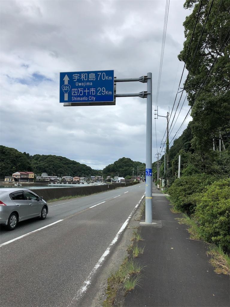 f:id:sikakebunko:20190806170541j:image