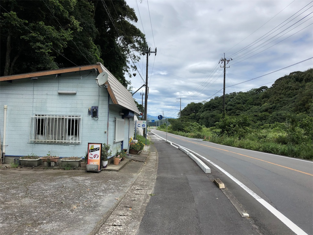 f:id:sikakebunko:20190806170603j:image
