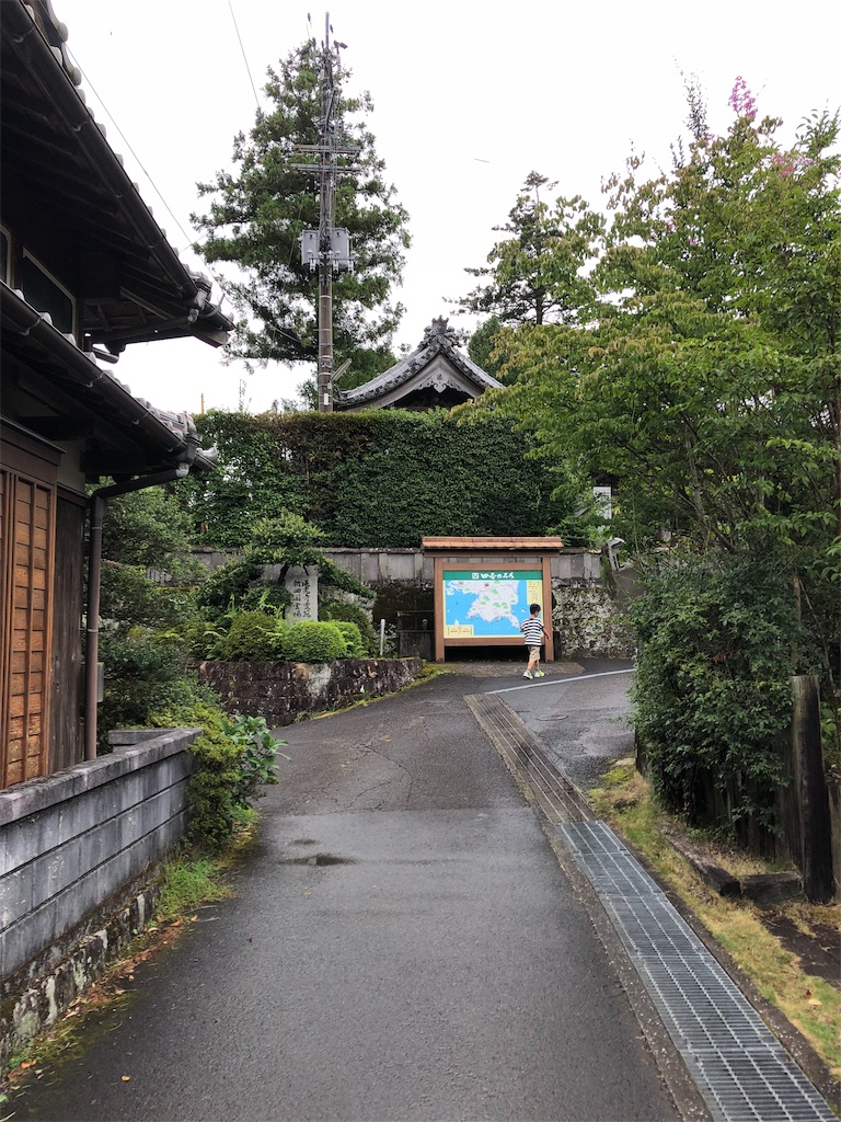 f:id:sikakebunko:20190806170713j:image