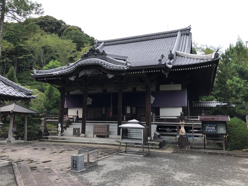 f:id:sikakebunko:20190806170820j:image