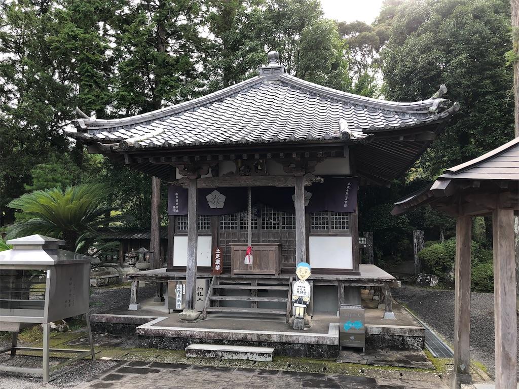 f:id:sikakebunko:20190806170823j:image