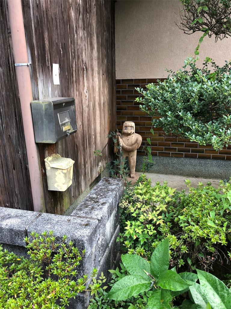 f:id:sikakebunko:20190806171052j:image