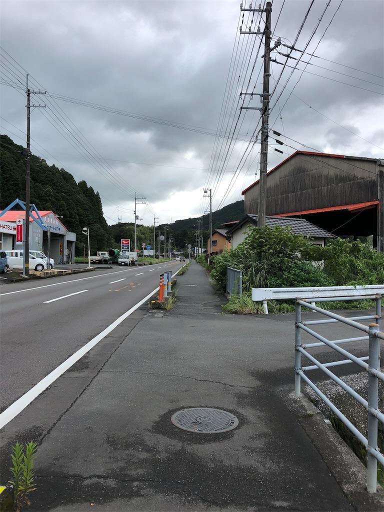 f:id:sikakebunko:20190806171059j:image