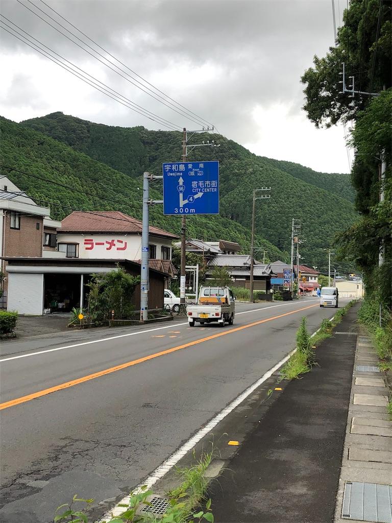 f:id:sikakebunko:20190806171113j:image