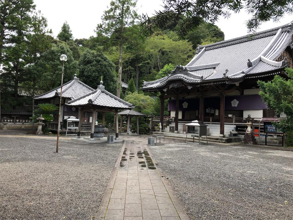 f:id:sikakebunko:20190806171128j:image