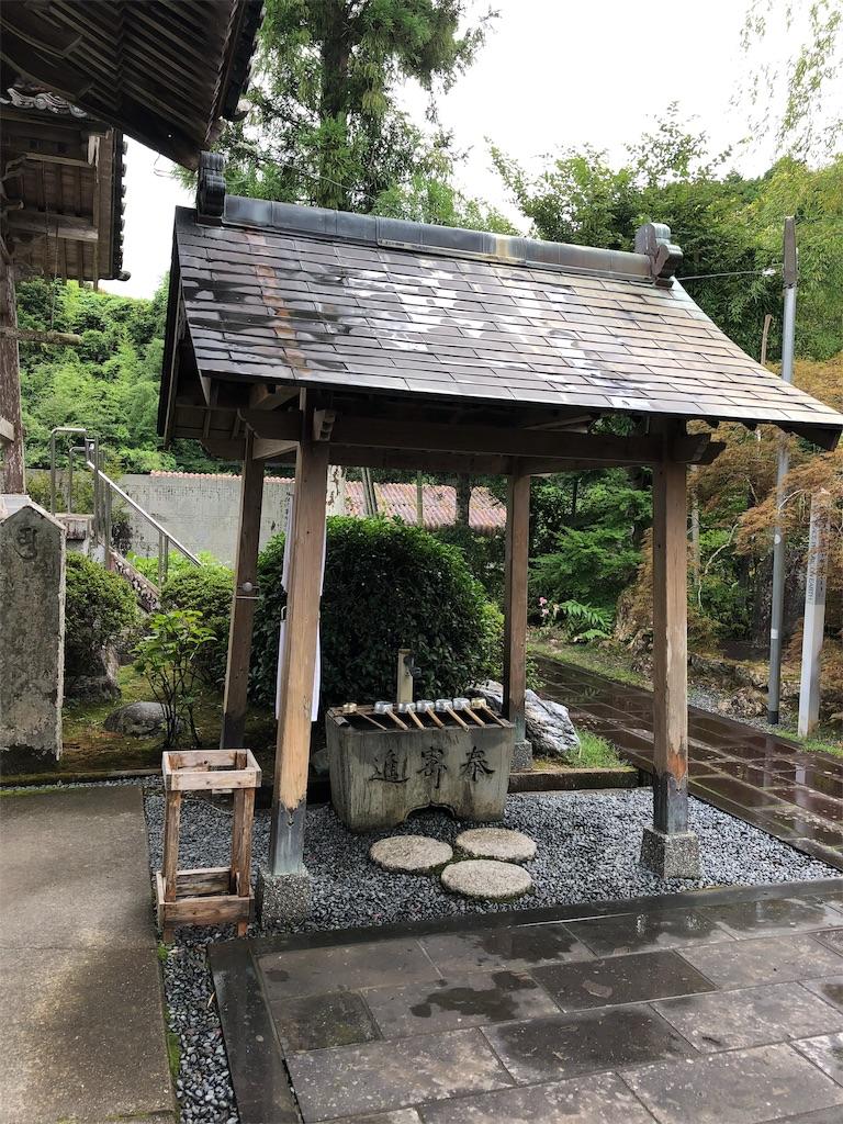 f:id:sikakebunko:20190806171141j:image
