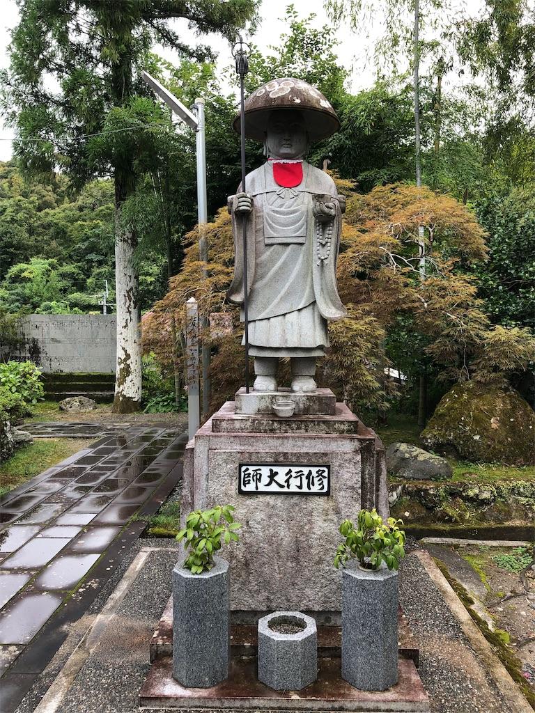 f:id:sikakebunko:20190806171144j:image