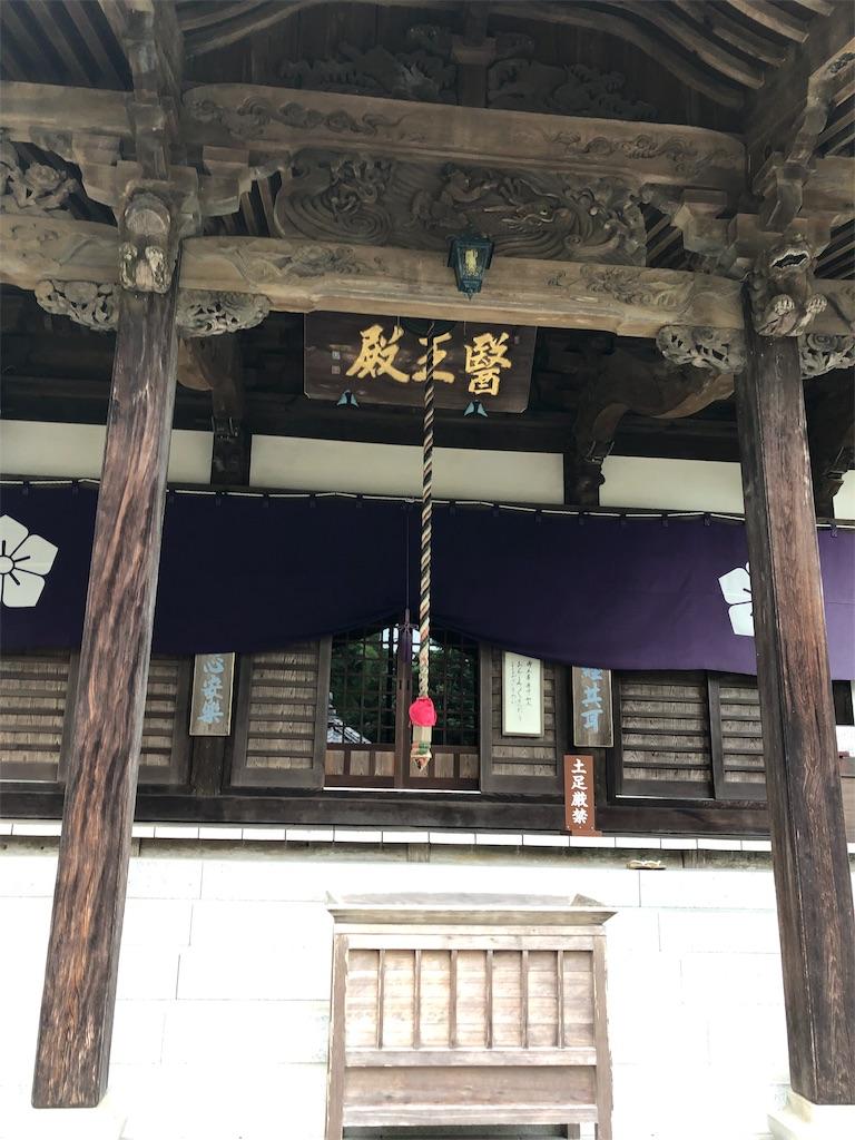 f:id:sikakebunko:20190806171502j:image
