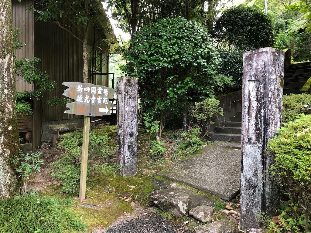 f:id:sikakebunko:20190806171523j:image