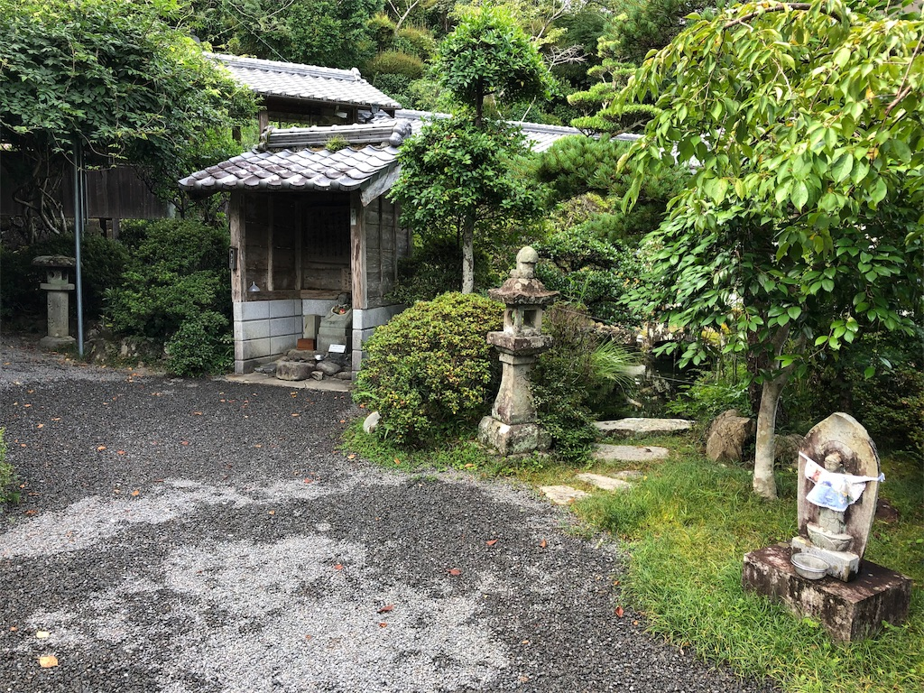 f:id:sikakebunko:20190806171530j:image