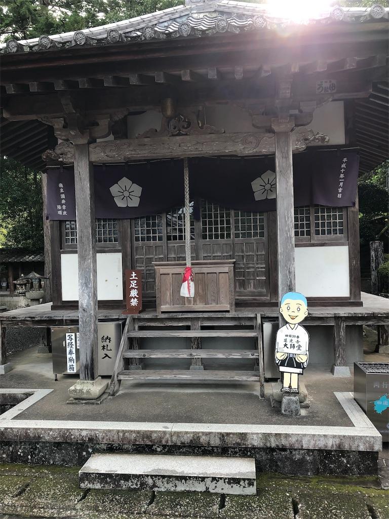 f:id:sikakebunko:20190806171534j:image