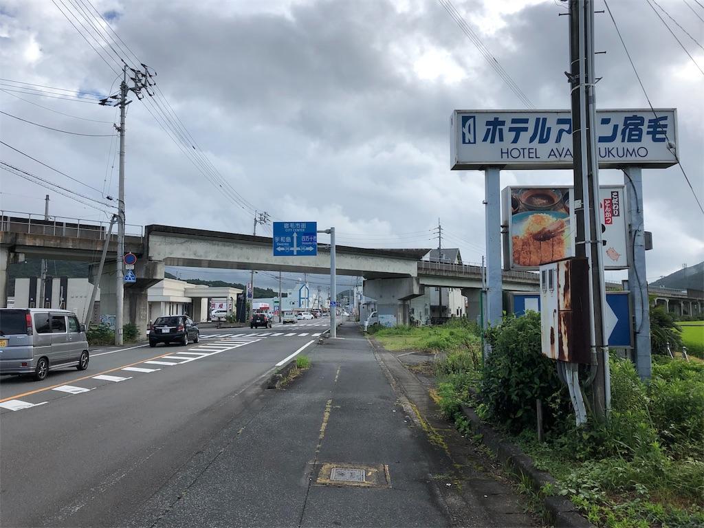 f:id:sikakebunko:20190807100728j:image