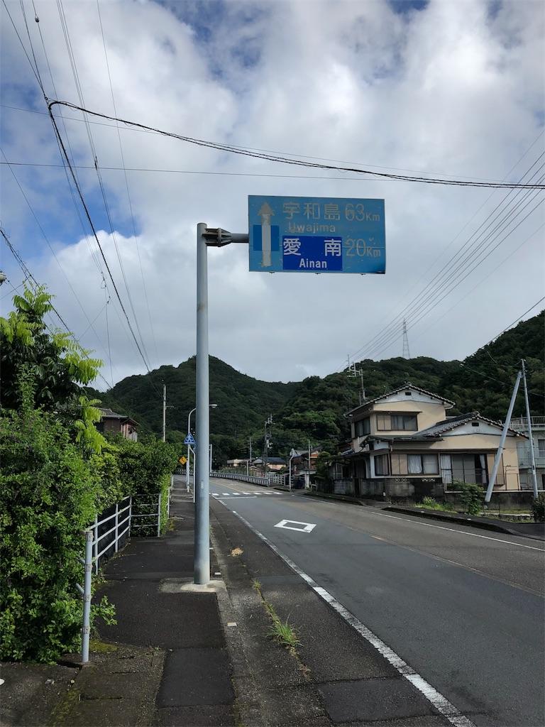 f:id:sikakebunko:20190807100732j:image