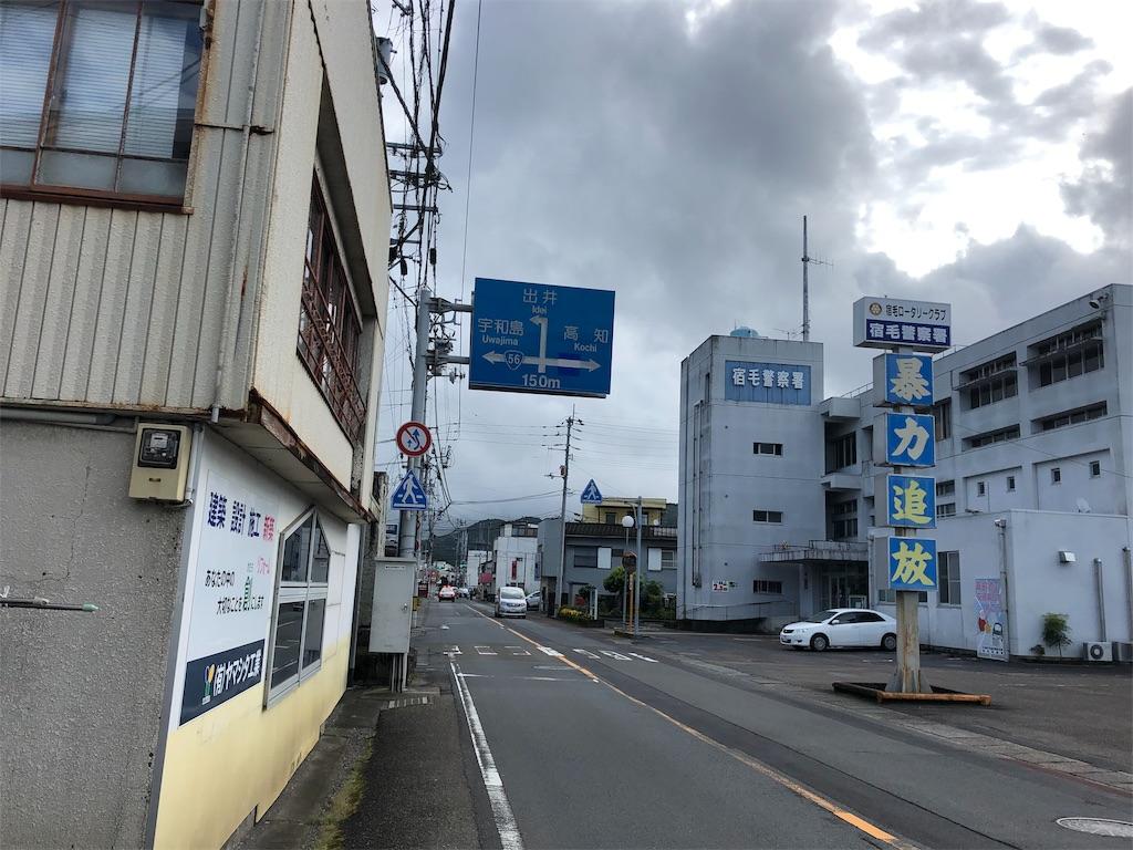 f:id:sikakebunko:20190807100755j:image