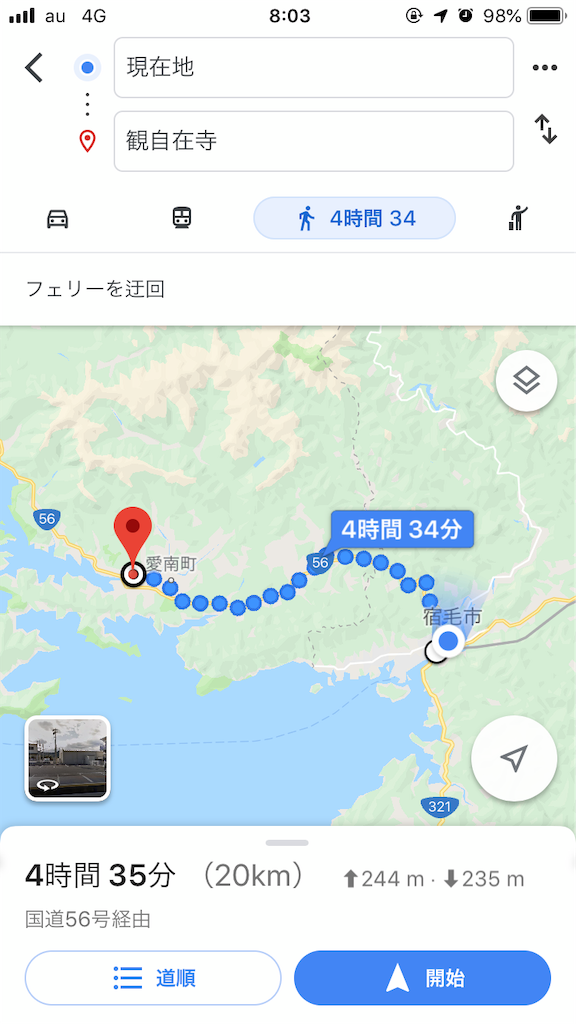 f:id:sikakebunko:20190807100815p:image