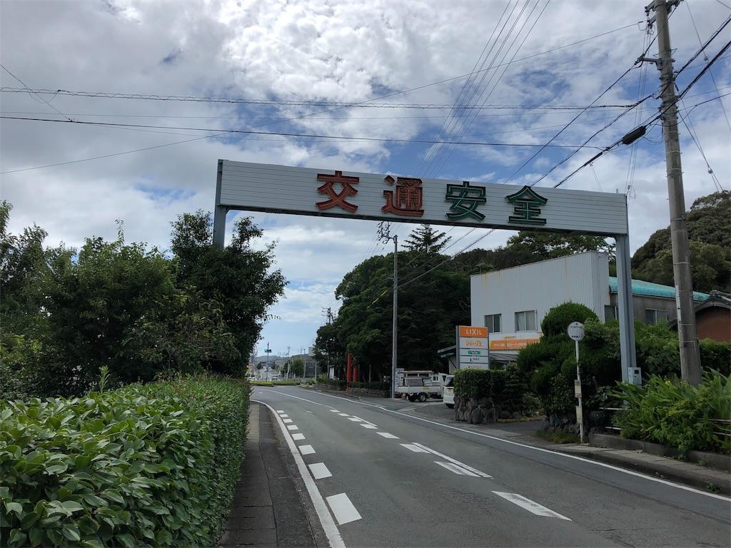f:id:sikakebunko:20190807153338j:image