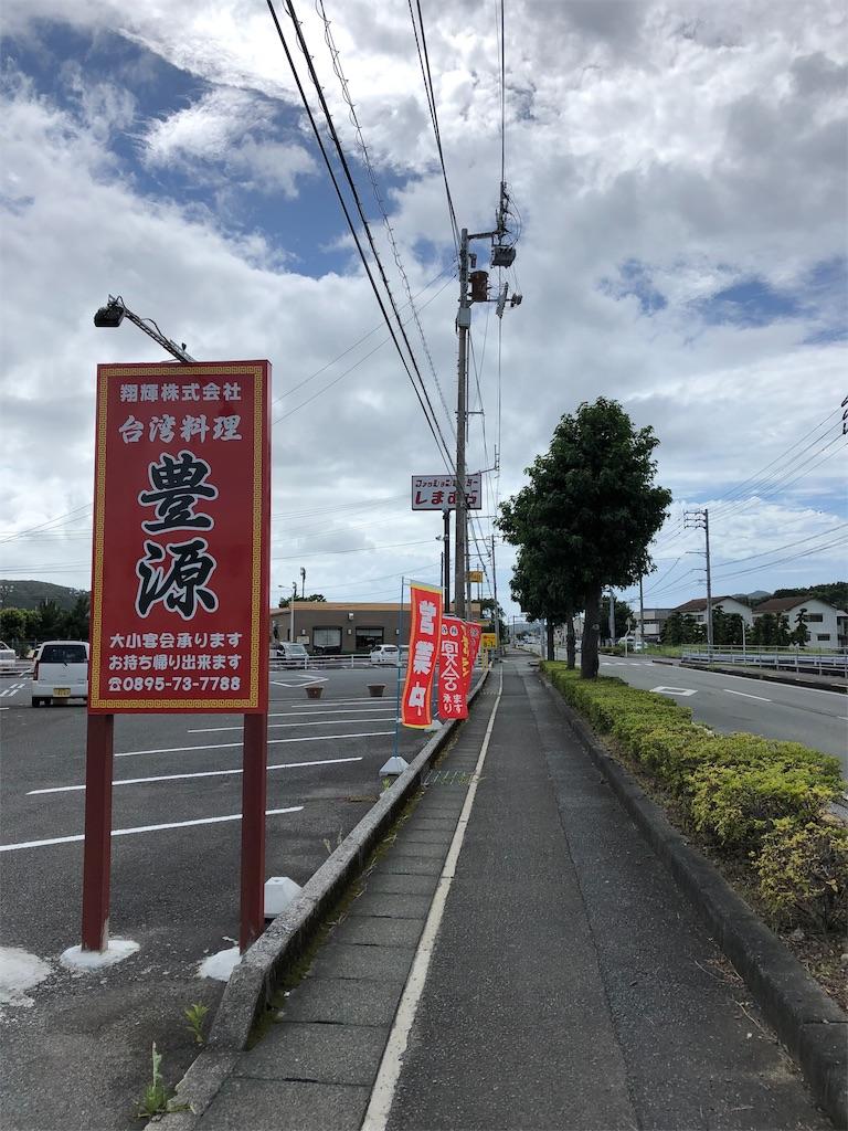 f:id:sikakebunko:20190807153351j:image