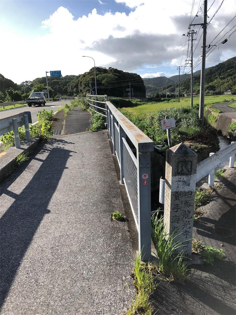 f:id:sikakebunko:20190807173936j:image
