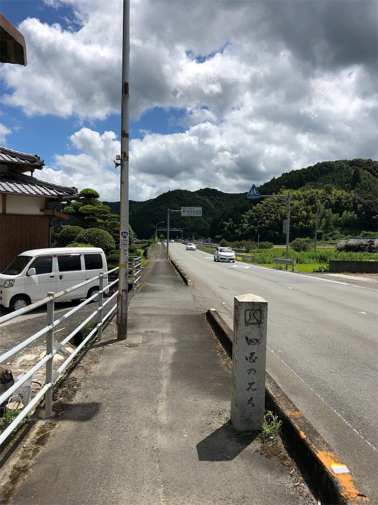 f:id:sikakebunko:20190808140343j:image