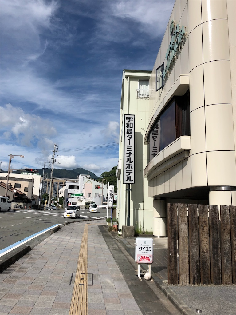 f:id:sikakebunko:20190809125845j:image