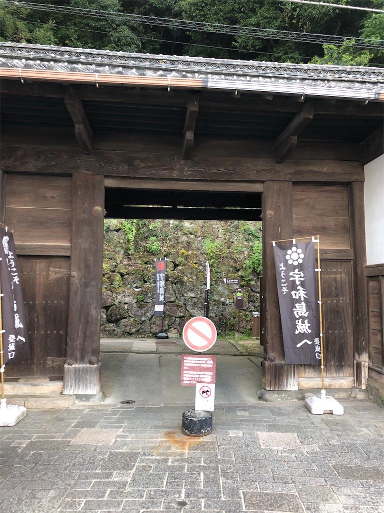 f:id:sikakebunko:20190809130029j:image