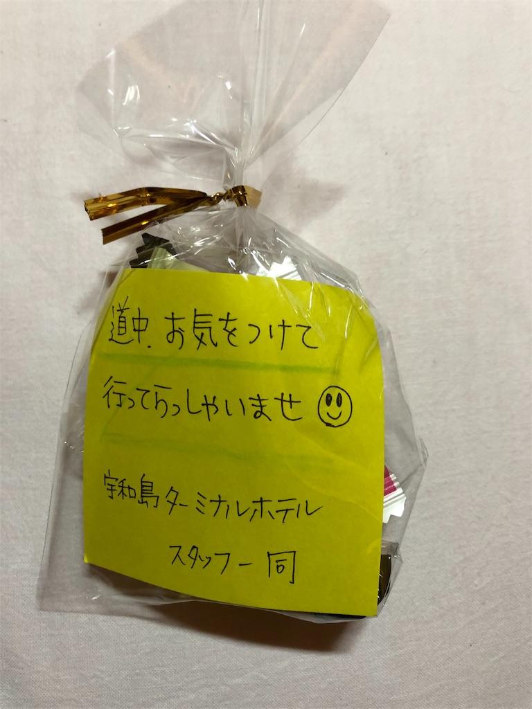 f:id:sikakebunko:20190809130315j:image