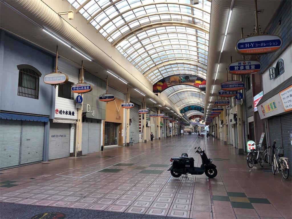 f:id:sikakebunko:20190809130511j:image