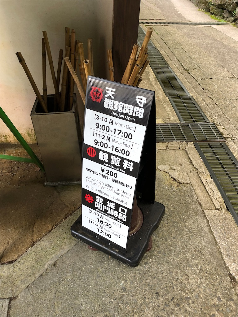 f:id:sikakebunko:20190809131041j:image