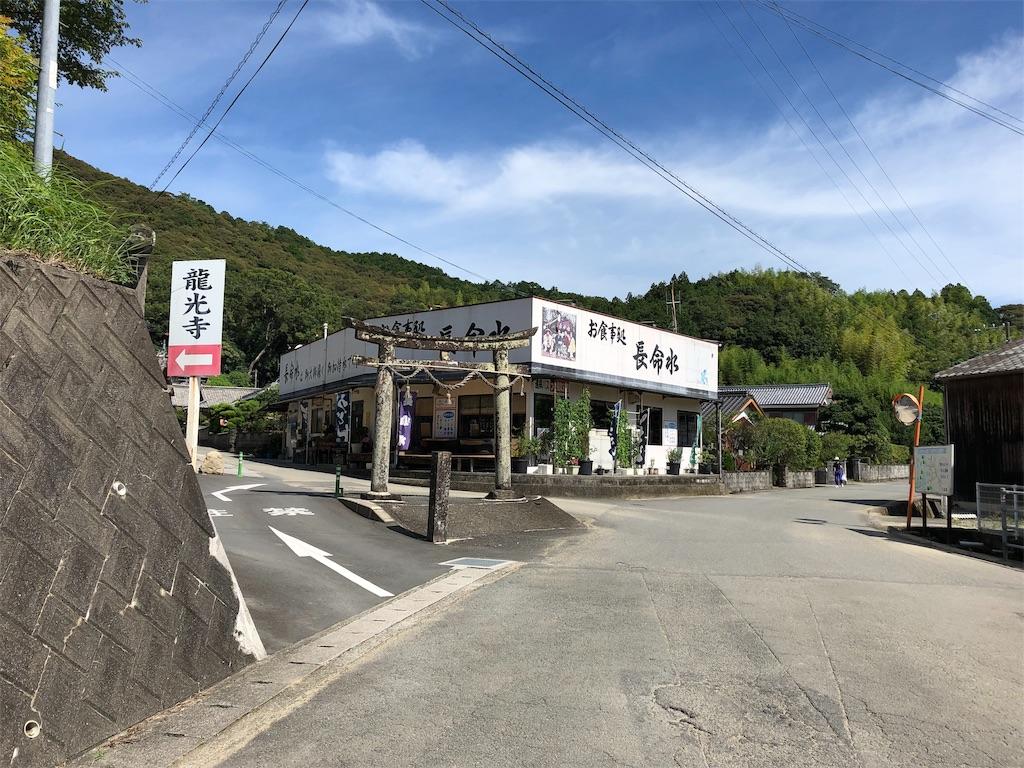 f:id:sikakebunko:20190810202120j:image
