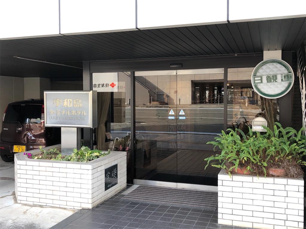 f:id:sikakebunko:20190810202126j:image