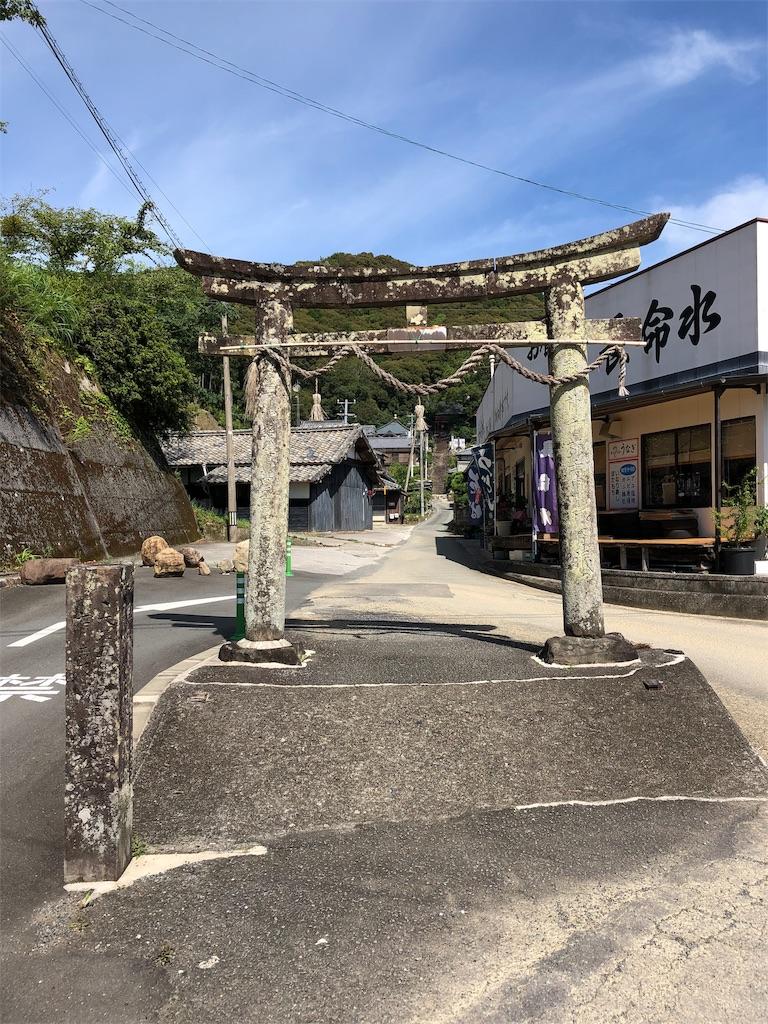 f:id:sikakebunko:20190810202134j:image