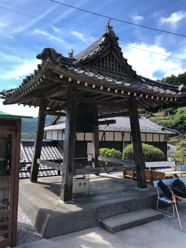 f:id:sikakebunko:20190810204921j:image
