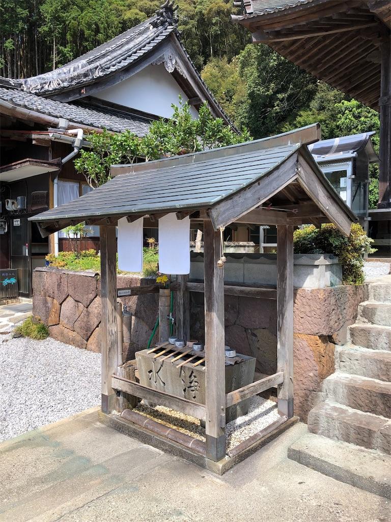 f:id:sikakebunko:20190810204924j:image