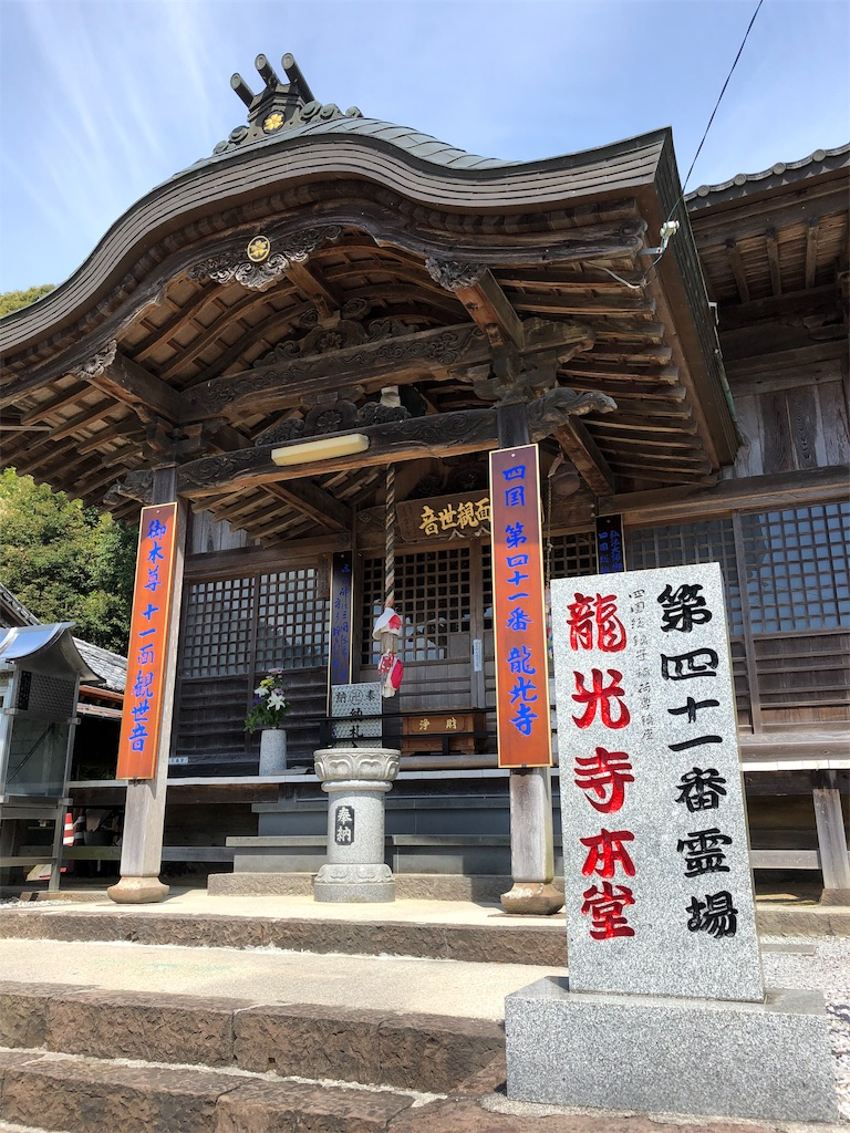 f:id:sikakebunko:20190810205108j:image