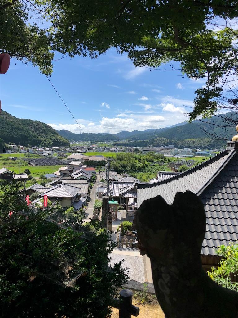 f:id:sikakebunko:20190810205604j:image