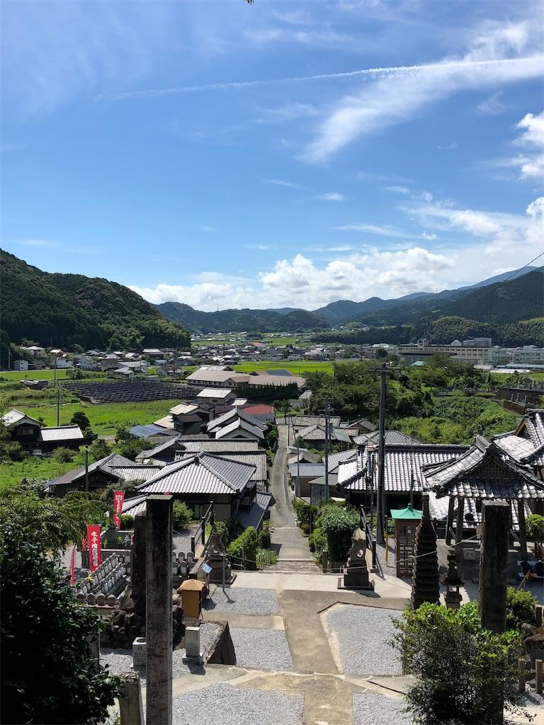 f:id:sikakebunko:20190810205656j:image