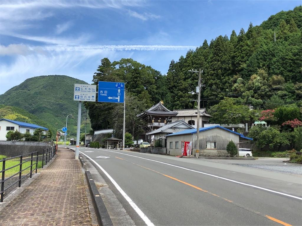 f:id:sikakebunko:20190810205850j:image