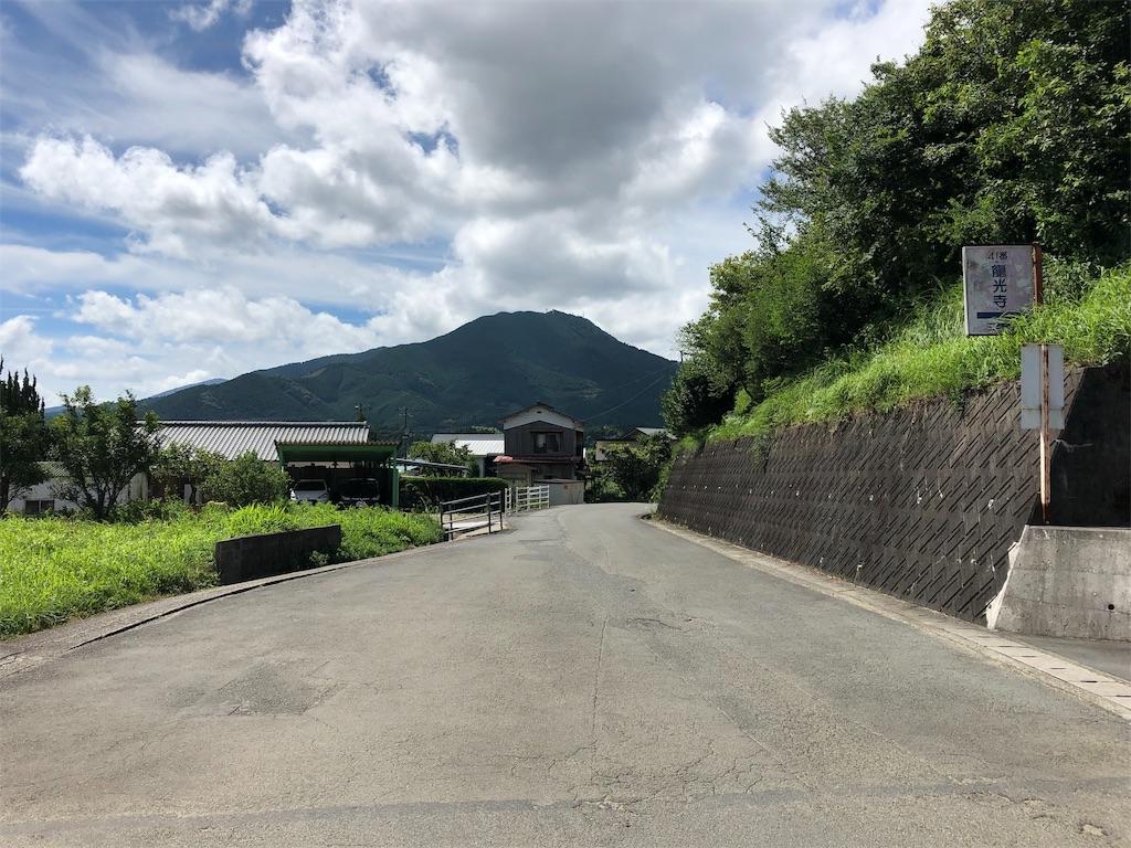 f:id:sikakebunko:20190810205916j:image