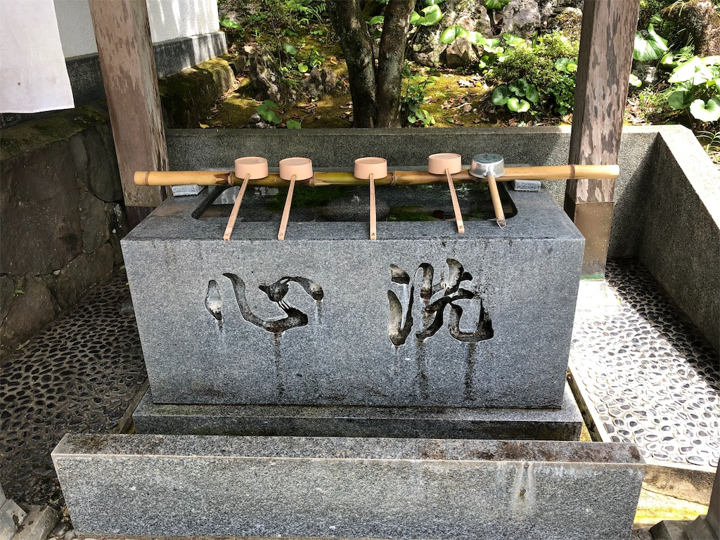 f:id:sikakebunko:20190810210109j:image
