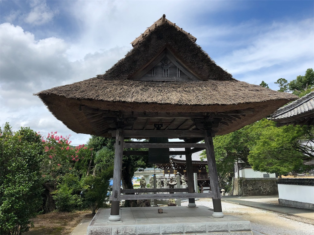 f:id:sikakebunko:20190810210324j:image